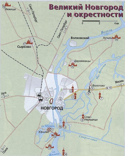 Великий Новгород,карта