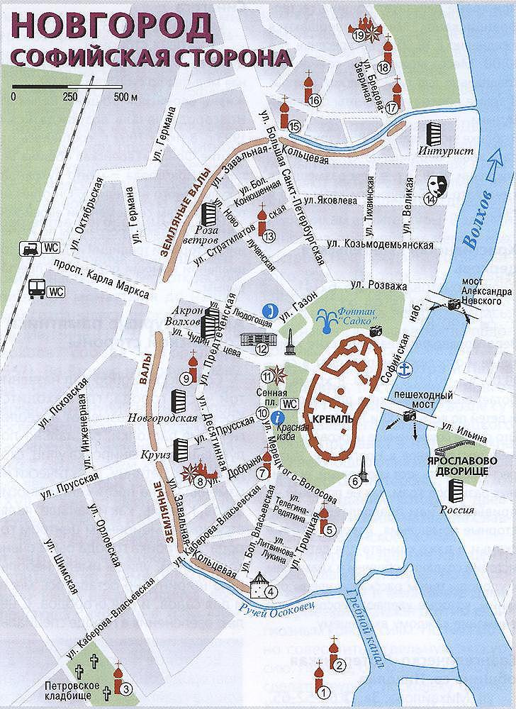 Velikij Novgorod Karta Sofijskoj Storony Dostoprimechatelnosti